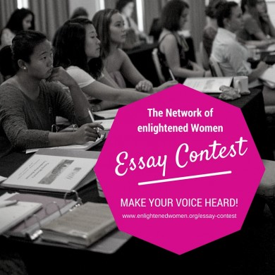 new america essay contest