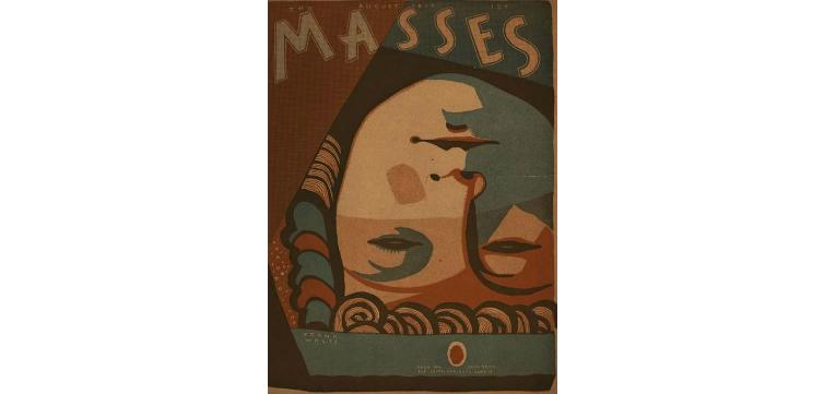 masses feature