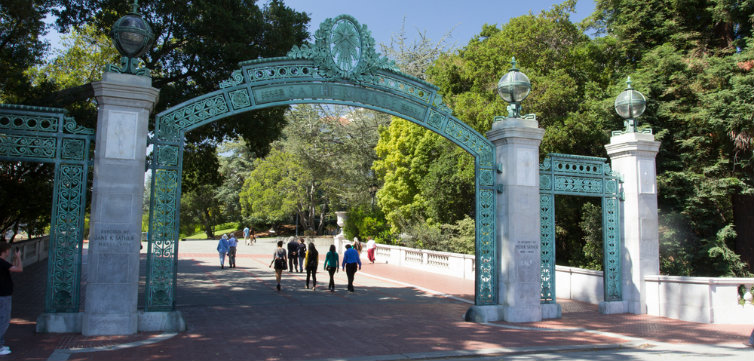 sather gate berkeley california feat