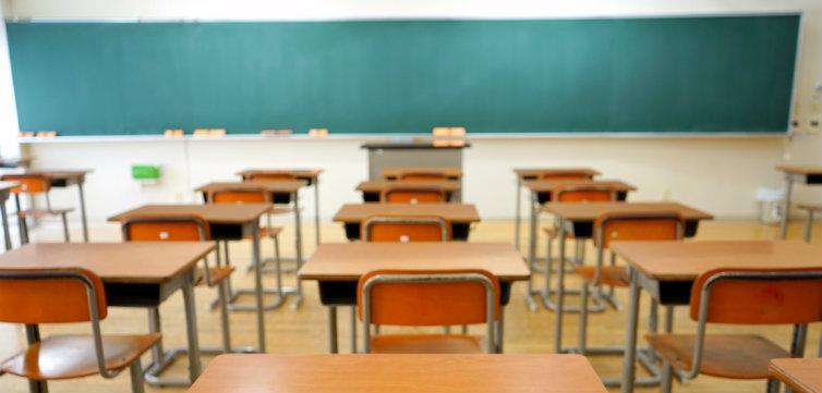 classroom blackboard feat