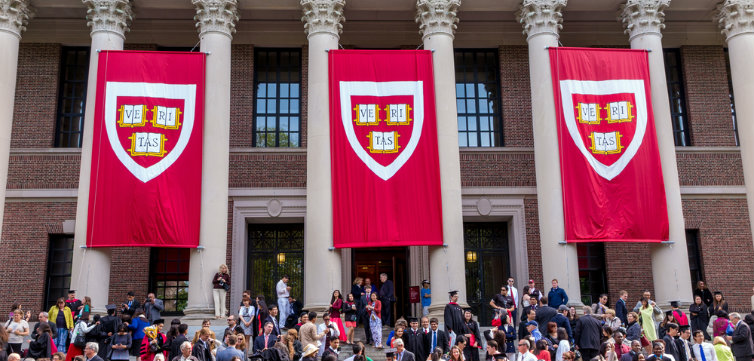 harvard feat CREDIT f11photo  Shutterstock.com