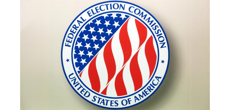 FEC logo feature
