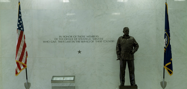 CIA memorial wall feature