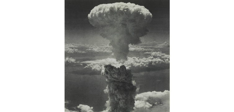 Nagasaki atomic bomb feature