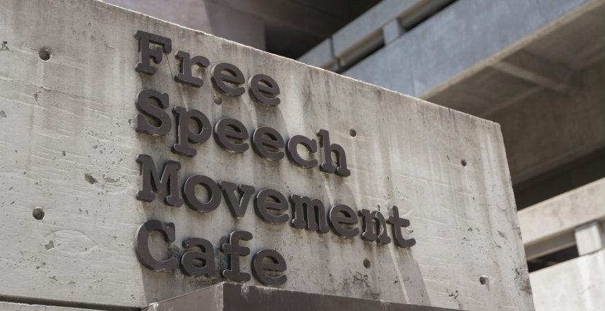 Berkeley plans multi-platform free speech initiative for new academic year