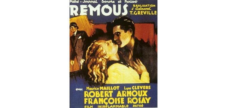Remous feature