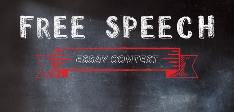 High School Students Enter Fires Free Speech Essay Contest Win  High School Students Enter Fires Free Speech Essay Contest Win Money For  College