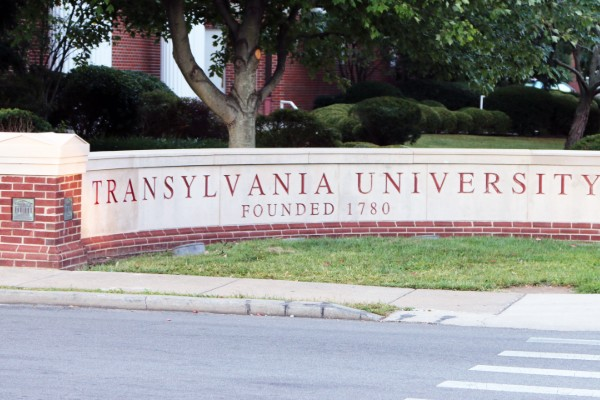 FIRE to Transylvania U.: Treat students equally and abandon your free speech zone
