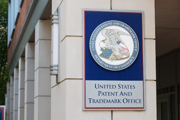 Patent and Trademark office feature