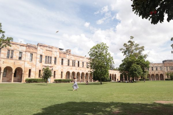 The Great Court at University of Queensland in Brisbane, Australia.