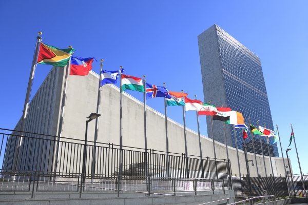 United Nations Headquarters in New York City.