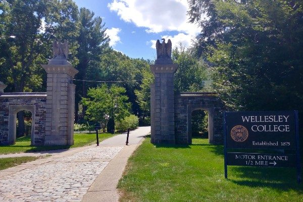 The entrance to Wellesley College.