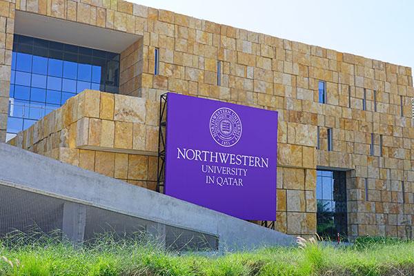 Northwestern Universitys satellite campus in Doha Qatars Education City complex. EQRoy_Shutterstock.com