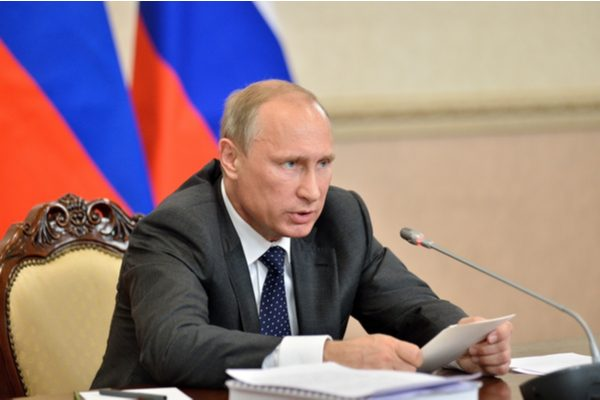 """Russia announced this week that Bard College in New York, which has collaborated with St. Petersburg State University since 1997, will now be labeled an """"undesirable foreign organization"""" that """"threatens the constitutional order and security of Russia."""""""